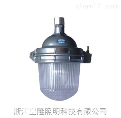 深圳海洋王NFC9112防眩泛光灯