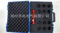 SDTD-2套筒式電纜主絕緣剝除器 電力工具