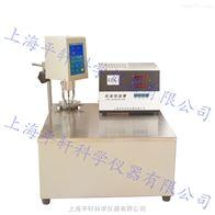 KDC-1WB数显粘度计专用低温恒温槽