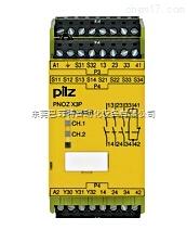 德国PILZ安全继电器777340现货我司有