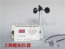 上海风速报警仪YF5-1品牌