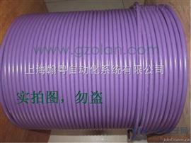 西门子RS485通讯电缆