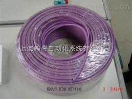 西门子RS485屏蔽电缆
