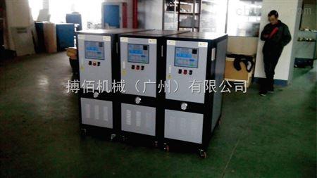 bos-30 注塑机电加热器,吹瓶机电加热器