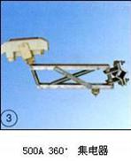 500A 360° 集电器专业制造