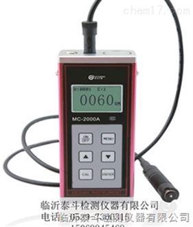 供应MC-2000D涂层测厚仪