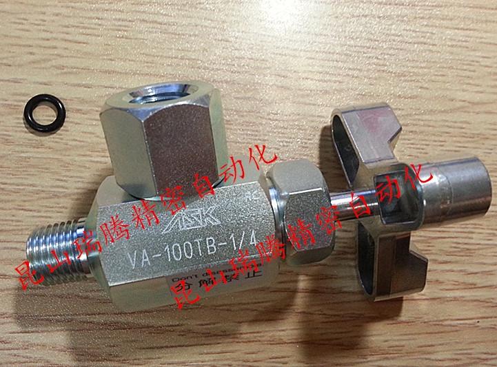 日本ASK针阀VA-100TB-1/4