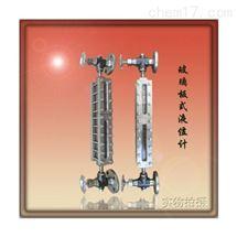 UHZ-E重锤式浮球液位计UHZ-E