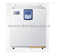 海尔CO2培养箱 80 168 258L二氧化碳箱