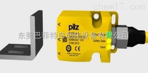 德国PILZ安全开关PSEN型低价促销