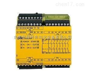 Germany PILZ安全继电器PNOZ型
