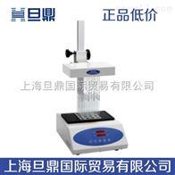 MD200-1氮吹仪MD200-1丨实验室氮吹仪丨上海氮吹仪