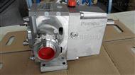 荷蘭POMAC 凸輪泵PLP係列量大優惠