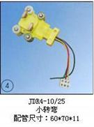 JDR4-10/25JDR4-10/25(小转弯)集电器