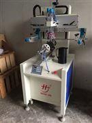 揭阳市丝印机揭阳市移印机揭阳市丝网印刷机印刷设备厂家