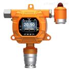 MIC-610在线式甲苯泄漏监测报警仪(PID)0-50PPM