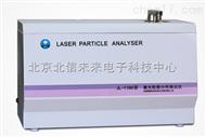 JC09-JL-1155(湿法)全自动激光粒度仪