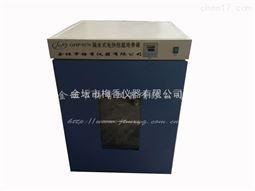 GHP-9270隔水式恒温培养箱隔水立式价格