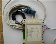 LZH-2过滤机红外线液位控制器
