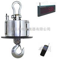 OCS-XC-H无线打印电子吊秤
