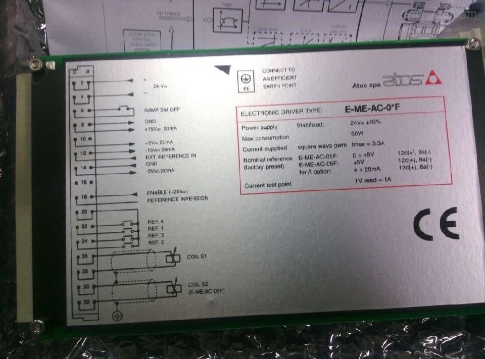 ATOS放大器原装进口