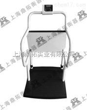 SCS扶手轮椅秤,扶手透析电子体重秤热销