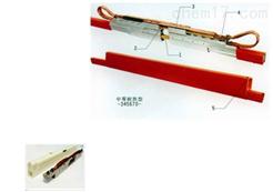 DLHF单极H型铜膨胀段(伸缩节)