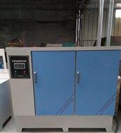 YH-40B/60B/90B混凝土恒温恒湿养护箱,恒温恒湿标养箱