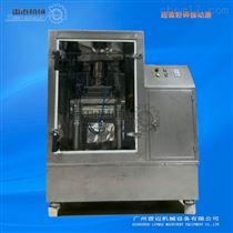 10型全不锈钢振动磨机