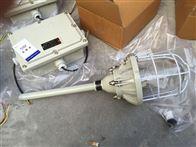 BCJ51-J吊裝防爆應急燈價格、30W吊裝防爆應急燈價格