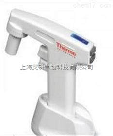 Thermo/热电Finnpipette C1大容量电动移液器