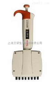 Thermo/热电Scientific 赛默飞世尔 F3 八道手动移液器 30-300ul
