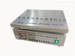 DB-4A数显不锈钢电热板-梅香仪器数显电热板系列