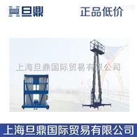 铝合金升降机,GTWY6-200S高空作业平台,升降机多少钱一台