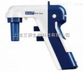 Biohit/百得Midi Plus电动移液器