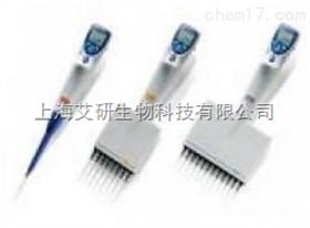 Biohit/百得 eLINE十二道电子移液器