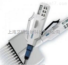 Biohit/百得 Proline电子单道移液器