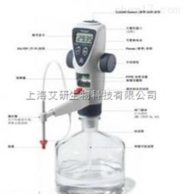 Brand/普兰德数字瓶口滴定器Titrette® 50ml,标准