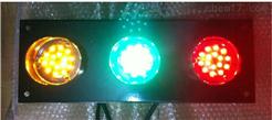 ABC-hcx-100ABC-hcx-100滑触线三相电源指示灯