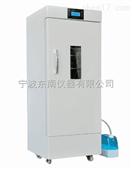 DNK-280-II熔喷布老化加速试验箱