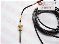熱電阻 仿進口活動可調螺紋 溫度傳感器 PT100 PT1000 溫度探頭