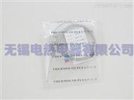 熱電阻溫度傳感器、活動螺紋WZP-235系列PT100傳感器