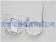 航空插件式熱電阻、航空插件式壓簧熱電偶