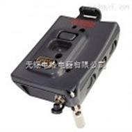 瑞士羅卓尼克HL-DS-NT1記錄器擴展插座