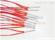 模具加熱管、無錫模具加熱管、單端電熱管
