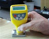 DR230 涂層測厚儀 一體式兩用涂層測厚儀 涂鍍層測厚儀