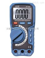 DT-960/961 工業型專業防水數字萬用表