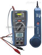 LA-1014 二合一電線電纜測試儀&萬用表