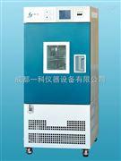 高低温湿热试验箱--上海精宏
