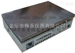 DB-6B数显不锈钢电热板-梅香仪器不锈钢材质电热板系列